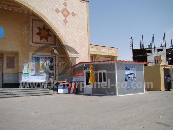 نمایشگاه قم - کبیر پانل