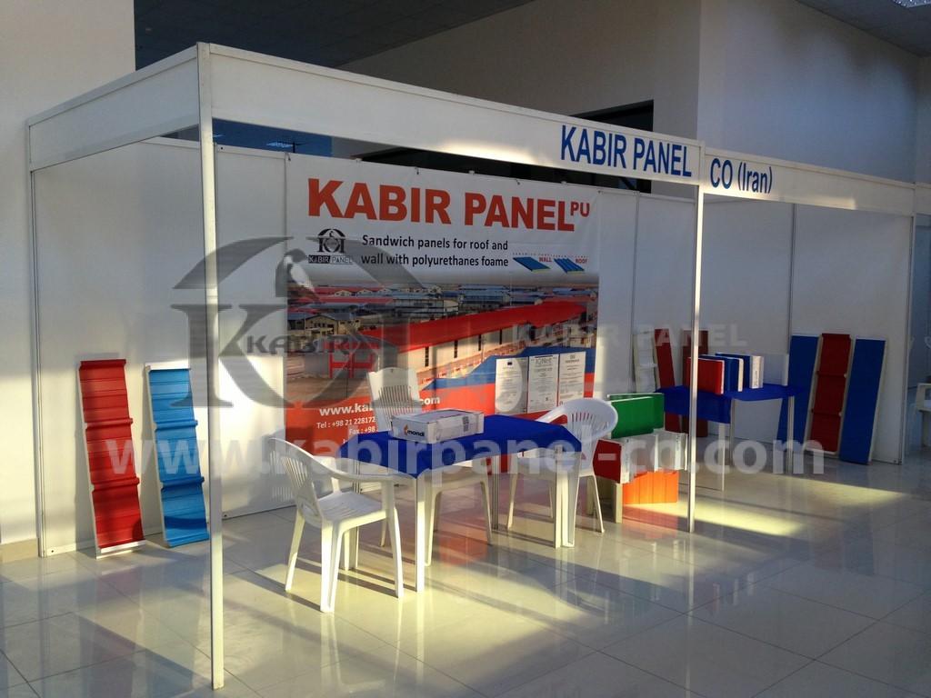 معرفی ساندویچ پانل های کبیر پانل در نمایشگاه صنعت ساختمان ...