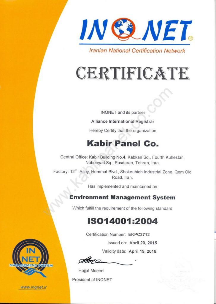Kabir Panel 14001 2004