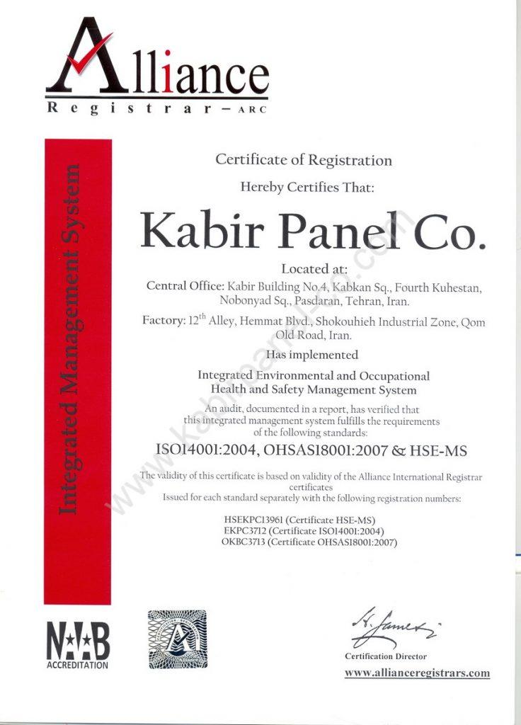 Kabir Panel 14001 Alliance