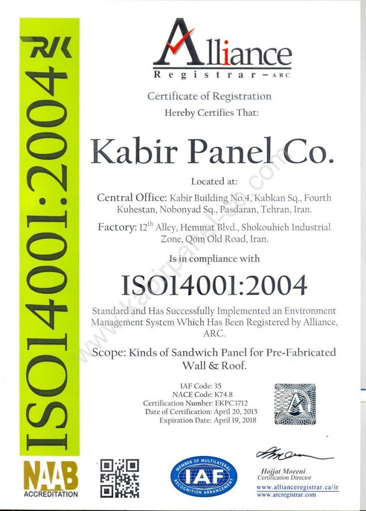 Kabir Panel 14001