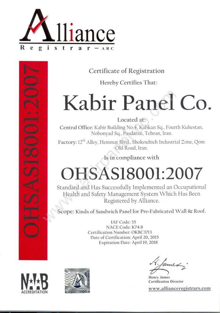 Kabir Panel 18001 Alliance