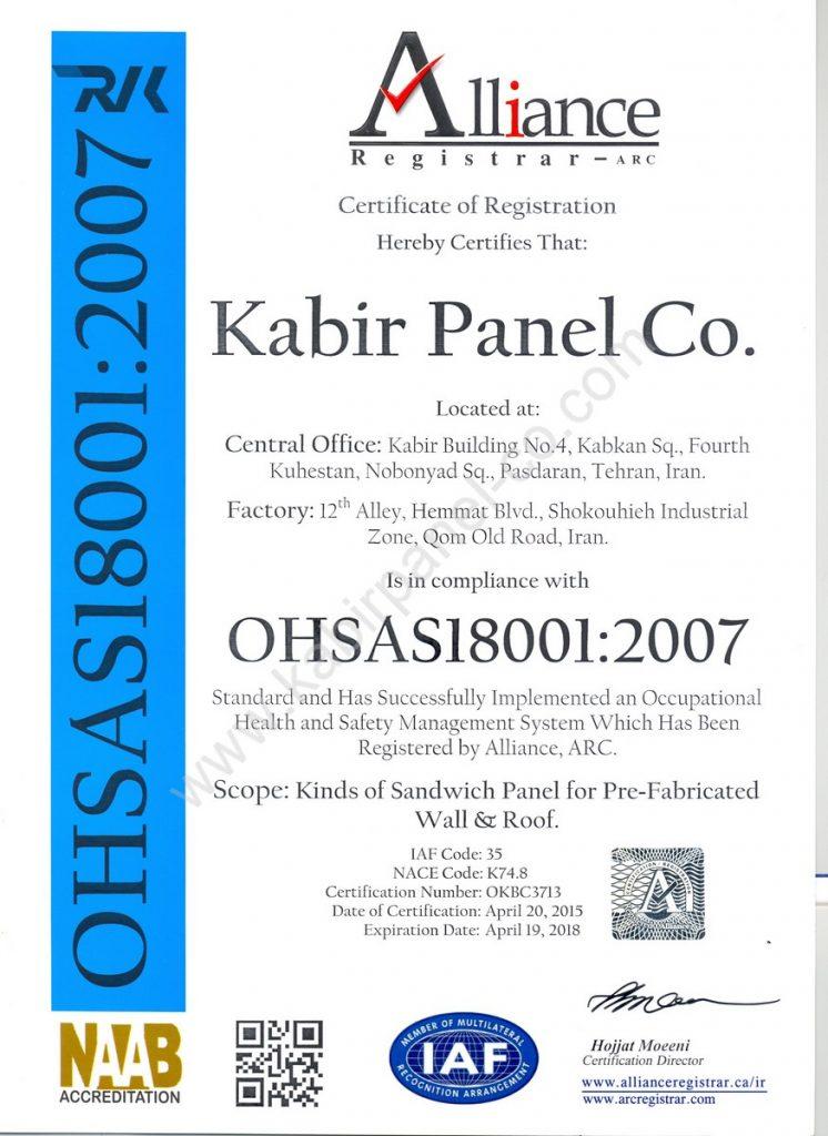Kabir Panel 18001
