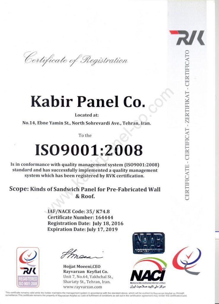 Kabir Panel 9001 2008