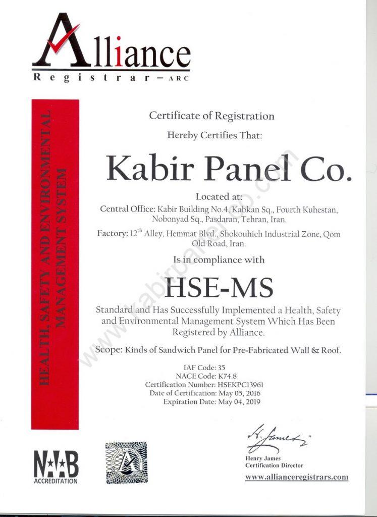 Kabir Panel HSE MS