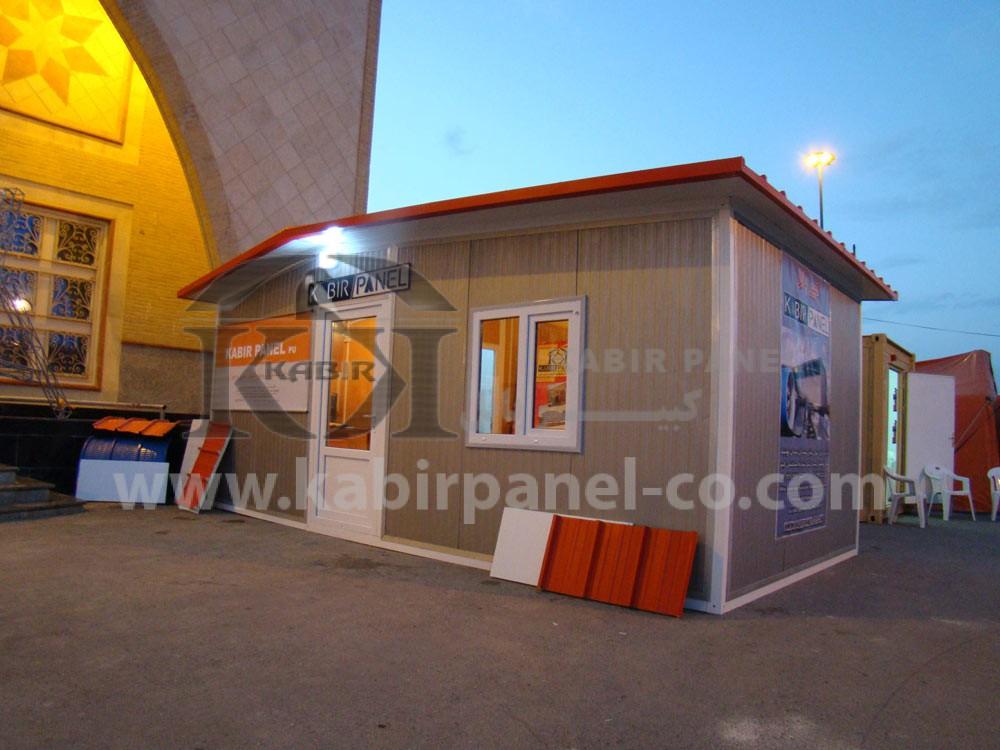 گسترش بهره گیری از تکنولوژی پیش ساخته سازی در صنعت ساختمان ...