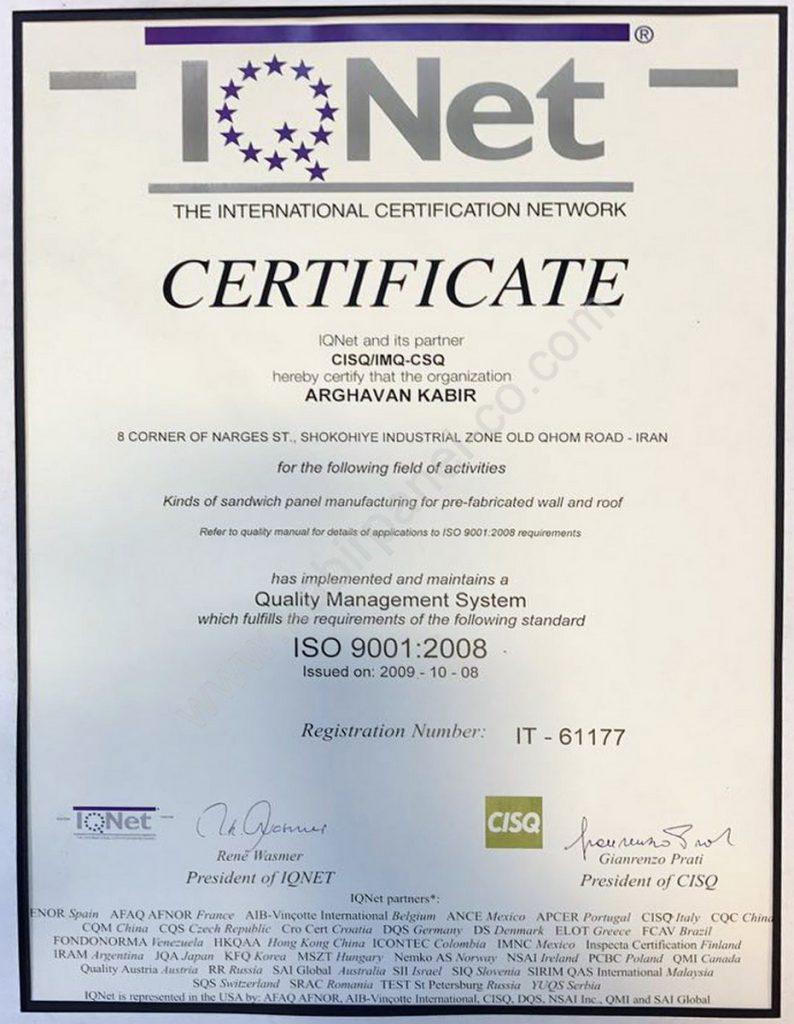 Sandwich Panel Certificates (14)
