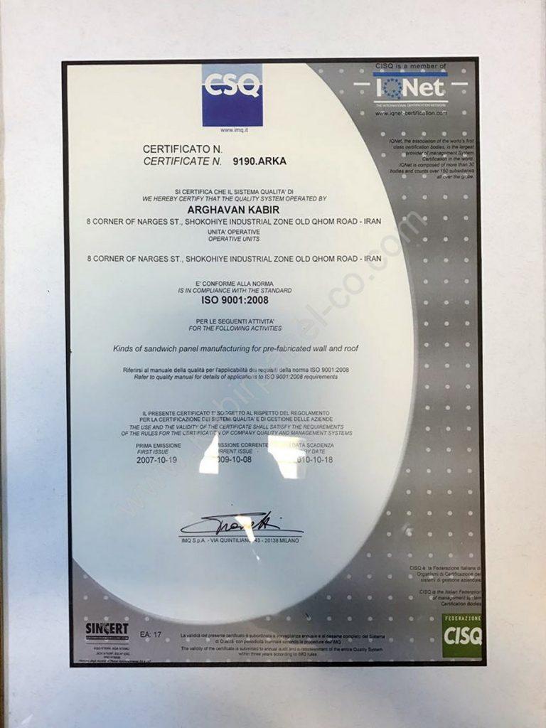 Sandwich Panel Certificates (19)